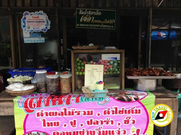 ตลาดโบราณเสาไห้ สระบุรี (39)
