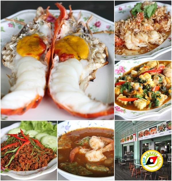 ภัตตาคารริมน้ำ ฮงเส็ง ร้านอาหาร บรรยากาศดี ริมแม่น้ำเจ้าพระยา นนทบุรี (2)