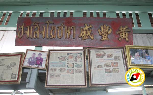 ภัตตาคารริมน้ำ ฮงเส็ง ร้านอาหาร บรรยากาศดี ริมแม่น้ำเจ้าพระยา นนทบุรี (3)