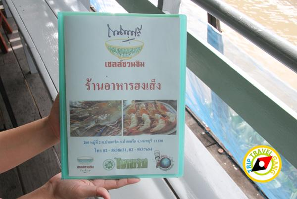 ภัตตาคารริมน้ำ ฮงเส็ง ร้านอาหาร บรรยากาศดี ริมแม่น้ำเจ้าพระยา นนทบุรี (31)