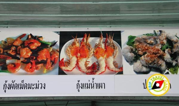 ภัตตาคารริมน้ำ ฮงเส็ง ร้านอาหาร บรรยากาศดี ริมแม่น้ำเจ้าพระยา นนทบุรี (37)