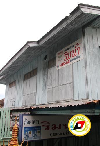 ภัตตาคารริมน้ำ ฮงเส็ง ร้านอาหาร บรรยากาศดี ริมแม่น้ำเจ้าพระยา นนทบุรี (39)