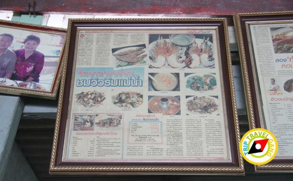 ภัตตาคารริมน้ำ ฮงเส็ง ร้านอาหาร บรรยากาศดี ริมแม่น้ำเจ้าพระยา นนทบุรี (4)