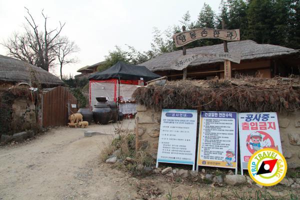 มรดกโลกเกาหลีใต้ (5)