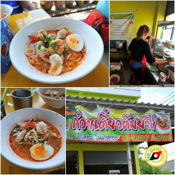 ร้านอาหารสระบุรี (13)