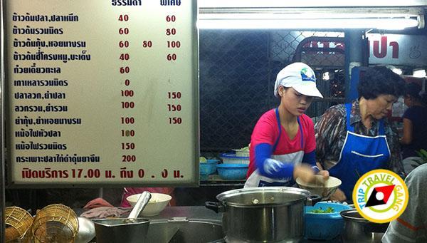 ร้านตันหยง ข้าวต้มปลา ถนนรัตนาธิเบศร์ นนทบุรี (1)