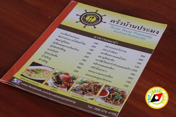 ครัวบ้านประมง  ร้านอาหารซีฟู้ด ริมทะเลบางขุนเทียน แนะนำ อร่อย Seafood  (11)