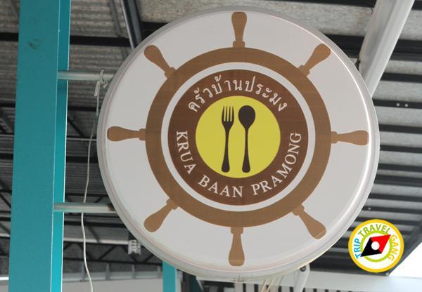 ครัวบ้านประมง  ร้านอาหารซีฟู้ด ริมทะเลบางขุนเทียน แนะนำ อร่อย Seafood  (5)
