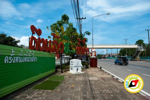 Creative Tourism Thailand New Destinations (2)