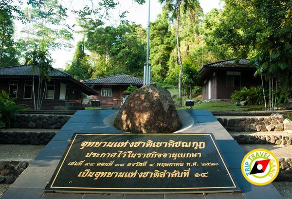จันทบุรี ที่เที่ยว สถานที่ท่องเที่ยว แหล่งท่องเที่ยว สวย ทะเล (8)