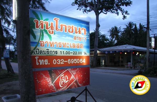 ร้านหนูโภชนา ร้านอาหารทะเล บ้านกรูด ที่กินแนะนำ อร่อย บรรยากาศดี ประจวบ (2)