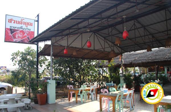 ร้านอาหารสวนค้ำคูณ ร้านอาหารร้อยเอ็ด ที่กิน แนะนำร้านอร่อย บรรยากาศดี Roi-Et restaurants  (85)