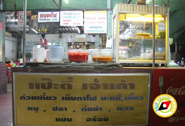ร้านแป๊ะตี๋ ร้านอาหารร้อยเอ็ด ที่กิน แนะนำร้านอร่อย บรรยากาศดี Roi-Et restaurants  (60)