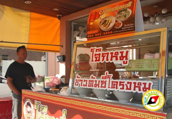 ร้านโจ๊กฮ่องเต้ ร้านอาหารร้อยเอ็ด ที่กิน แนะนำร้านอร่อย บรรยากาศดี Roi-Et restaurants  (29)