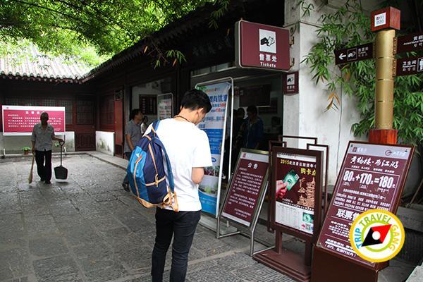 เที่ยวอู่ฮั่น หูเป่ย์ แหล่งท่องเที่ยวที่เที่ยว ประเทศจีน เขาบูตึ้ง ด้วยตัวเอง China (11)