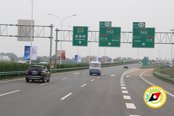 เที่ยวอู่ฮั่น หูเป่ย์ แหล่งท่องเที่ยวที่เที่ยว ประเทศจีน เขาบูตึ้ง ด้วยตัวเอง China (6)