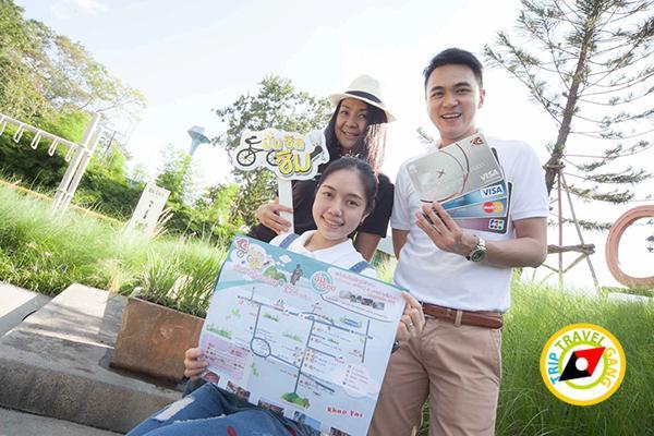 KTC ปั่น ชิล ชิม (2)