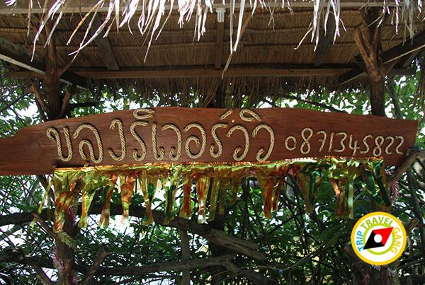 โฮมสเตย์กินปูจันทบุรี (4)