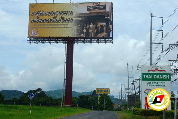 ฟาร์มโคนมไทย-เดนมาร์ค (อสค.) สระบุรี (1)