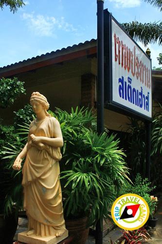 ร้านอาหารเทพประทาน สเต็กเฮ้าท์ อำเภอมวกเหล็ก สระบุรี (2)