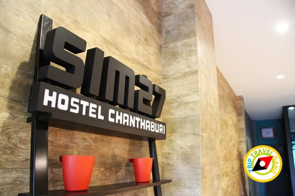 SIM 27 Hostel ที่พักสวยจันทบุรี (39)