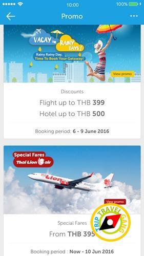 จองตั๋วเครื่องบิน ราคาถูก (6)