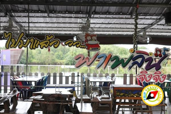 พาเพลินโฮมสเตย์โรงแรม รีสอร์ท ที่พักกินปูจันทบุรี (29)