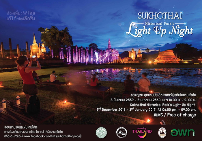 Sukhothai Historical Park's Light Up Night