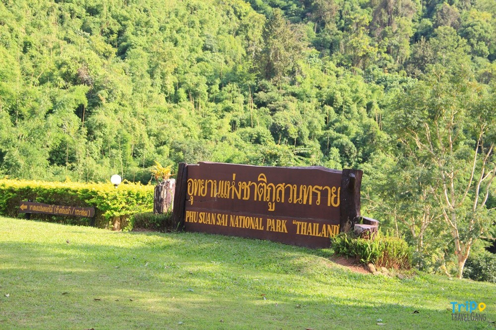 แนะนำสถานที่ท่องเที่ยว ที่เที่ยวเลย Loei (39)
