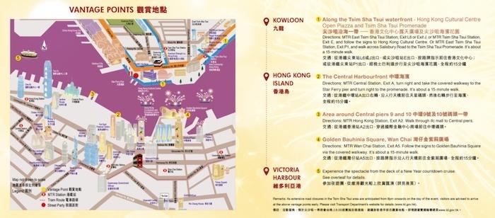 ฮ่องกงชวนเคาท์ดาวน์รับปีใหม่ 2560-6