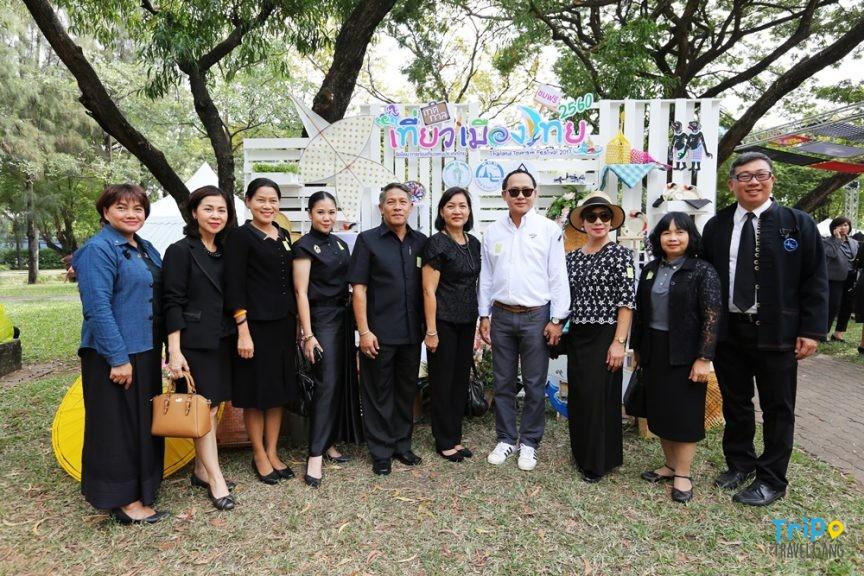 เทศกาลเที่ยวเมืองไทย 2560 (4)