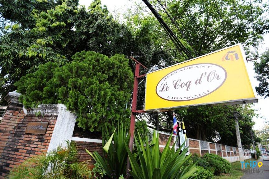 ที่เที่ยวเชียงใหม่ ท่องเทียว แหล่งท่องเที่ยว chiang mai (76)