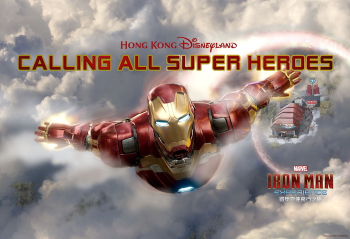 Iron Man Experience เปิดตัวครั้งแรกอย่างยิ่งใหญ่ ที่ฮ่องกงดิสนีย์แลนด์ 1