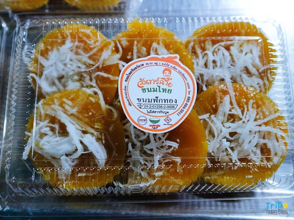 ของกินตะวันออก (2)