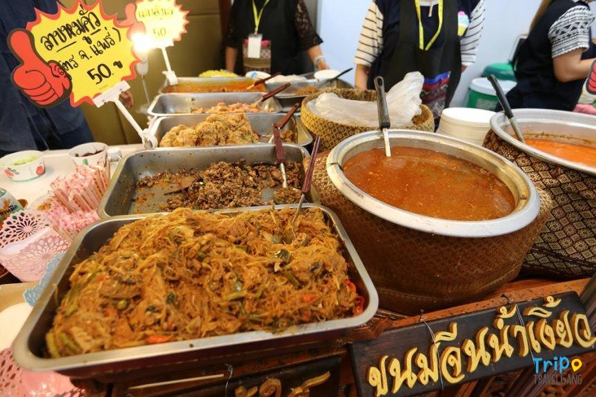 งานไทยเที่ยวไทย ไปทั่วโลก ครั้งที่ 20 (5)
