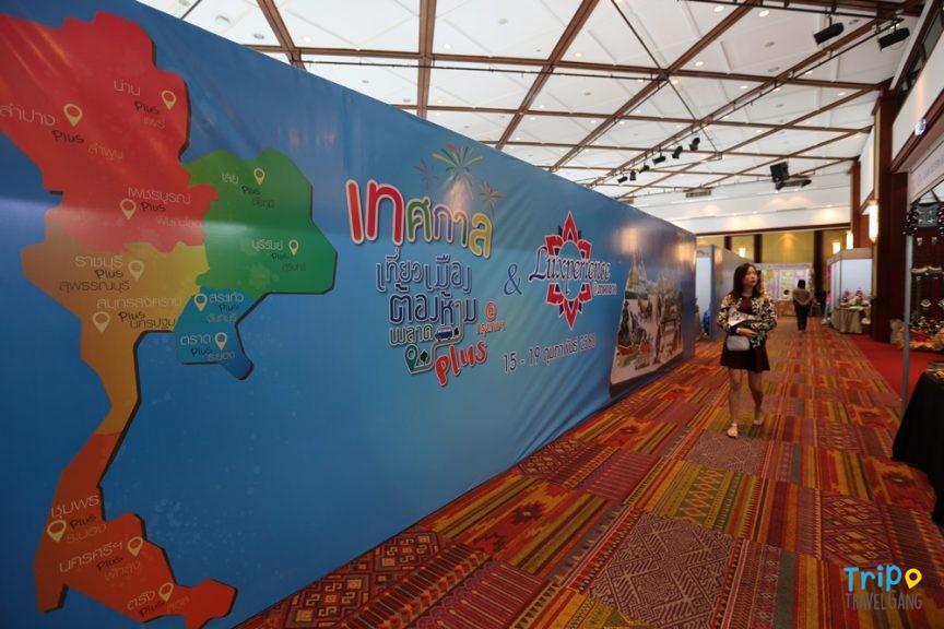 งานไทยเที่ยวไทย ไปทั่วโลก ครั้งที่ 20 (10)