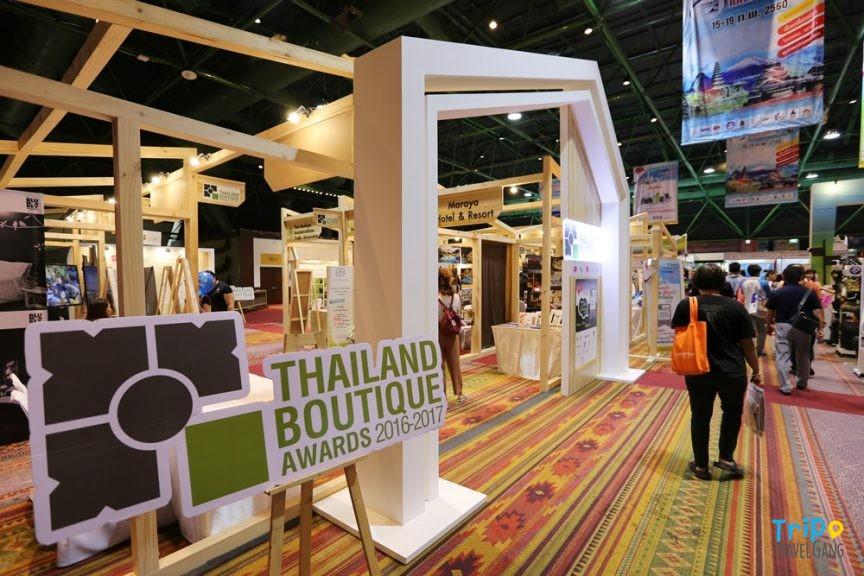 งานไทยเที่ยวไทย ไปทั่วโลก ครั้งที่ 20 (12)