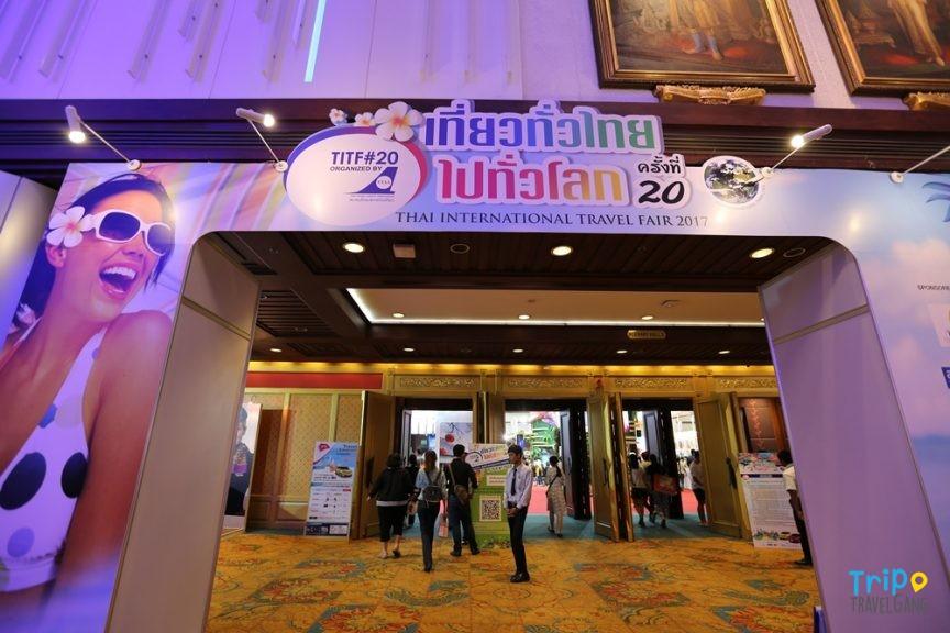 งานไทยเที่ยวไทย ไปทั่วโลก ครั้งที่ 20 (13)