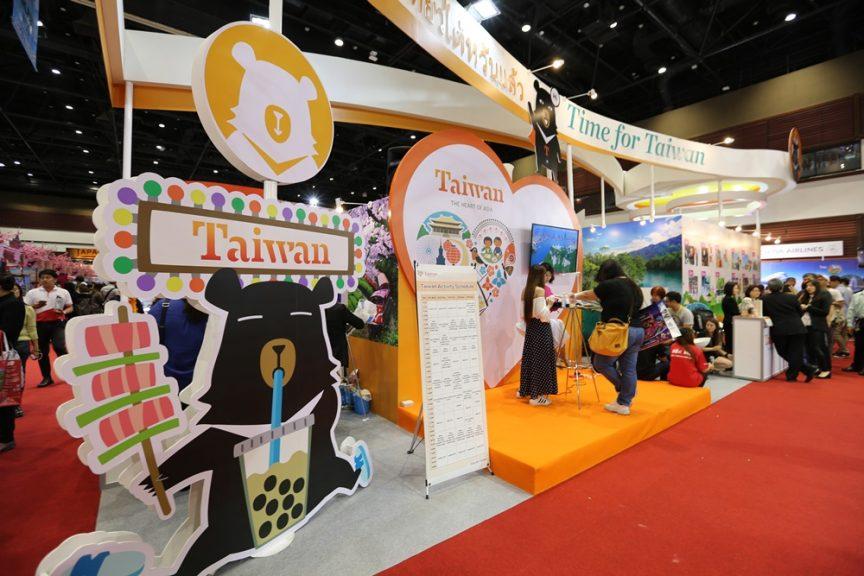 งานไทยเที่ยวไทย ไปทั่วโลก ครั้งที่ 20 (17)