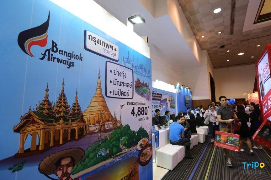 งานไทยเที่ยวไทย ไปทั่วโลก ครั้งที่ 20 (41)