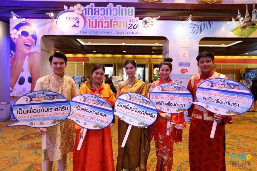 งานไทยเที่ยวไทย ไปทั่วโลก ครั้งที่ 20 (47)